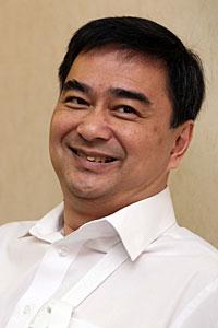 Abhisit Vejjajava