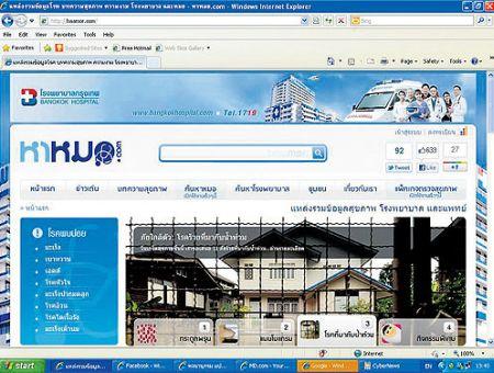 haamor.com webpage