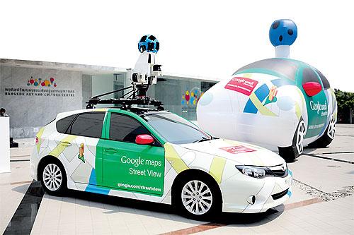 Getting started with Google Street View | Bangkok Post: learning on