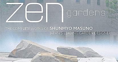Zen and the art of landscaping Zen Garden Design Shunmyo Mas Uno on
