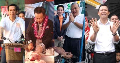 ฺCandidates for Bangkok governor are campaigning for their votes. From left are Kodist Suvinitjit, Pol Gen Sereepisuth Temeeyaves, MR Sukhumbhang Paribatra and Pol Gen Pongsapat Pongcharoen..