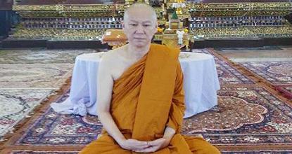 Payap Shinawatra, or Phra Payap Khemakuno