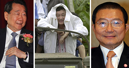 From left: Dhanin Chearavanont, Thaksin Shinawatra and Charoen Sirivadhanabhakdi