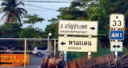 The road to the Aranyaprathet-Poipet border crossing in Sa Kaew, a favourite for visa runners
