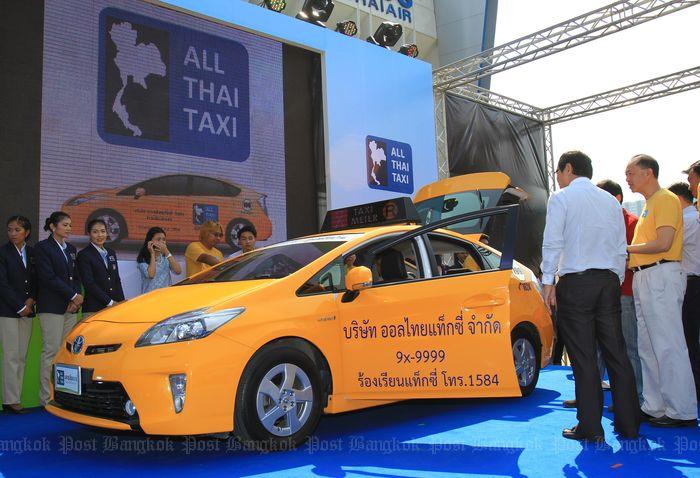 Nakhonchai Air introduced All Thai Taxi service on Feb 10, 2015. (Photo by Tawatchai Khemgumnerd)