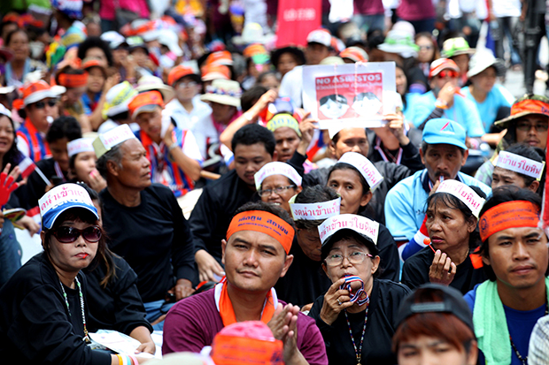 Workers rally on Labour Day last year. A major labour organisation opposes a bill limiting public demonstrations, saying it would infringe on workers' rights. (Bangkok Post photo)