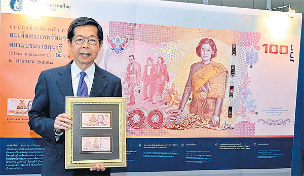 Bank of Thailand governor Prasarn Trairatvorakul displays a commemorative banknote designed to celebrate Her Royal Highness Maha Chakri Sirindhorn's 60th birthday tomorrow. Mr Prasarn is expected to step down later this year.