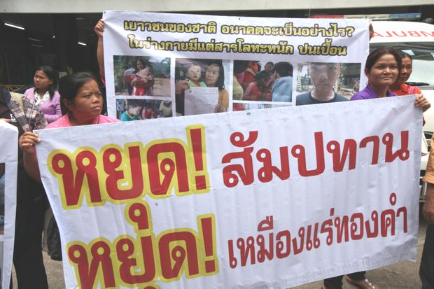 Villagers in the Phichit-Phitsanulok-Phetchabun province border areas say it's time Akara Resources Plc took responsibility for arsenic and cyanide in local water sources. (Photo by Thiti Wonnamontha)