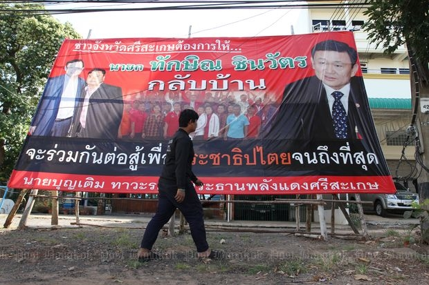A poster in Kanthalarak district of Si Sa Ket in November 2013 bears the message: