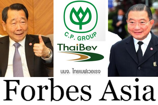 Left, Dhanin: Back on top after year's hiatus. Right, Charoen: Double-digit earnings at ThaiBev.