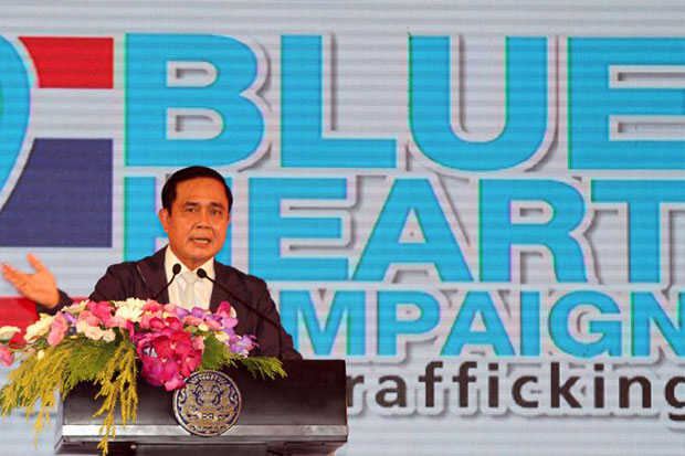Prime Minister Prayut Chan-o-cha inaugurates June 5 as Anti-Human Trafficking Day in a ceremony at Government House. (Photo by Apichart Jinakul)