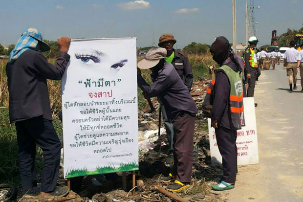 Lat Krabang district staff erect banners with a message that puts a
