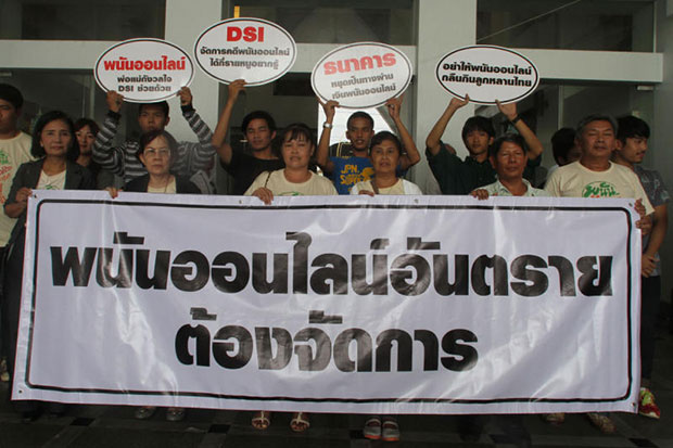 A network of parents and students launches a campaign against online gambling. (Bangkok Post file photo)