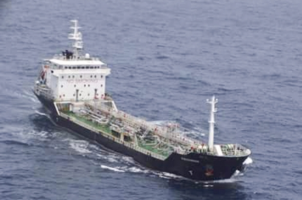 A picture provided by the Royal Malaysia Navy shows the hijacked tanker MT Orkim Harmony after it was repainted with the name