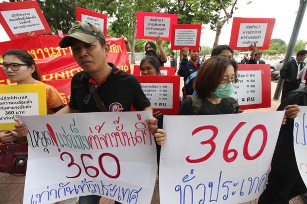 Workers rallied to demand a rise in the minimum wage and price controls on basic goods, but Prime Minister Prayut Chan-o-cha waved away the demands as unrealistic. (Post Today photo)