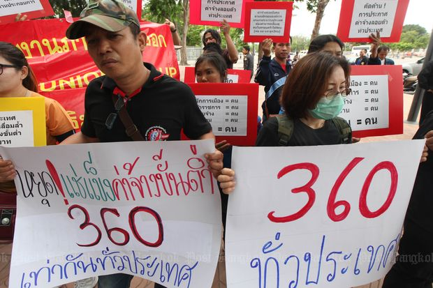Labour groups repeat their call for the minimum wage to be raised to 360 baht a day nationwide at the Royal Plaza on June 25, 2015. (Photo by Thiti Wannamontha)