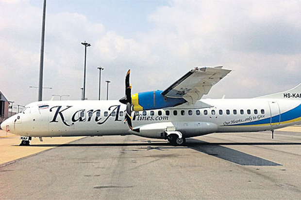 Kan Air's ATR 72-500 turboprop sits at Don Mueang airport. The commuter airline has been forced to suspend five routes out of its newly created hub, U-tapao airport in Rayong, and three routes from its core base at Chiang Mai airport from June 15.