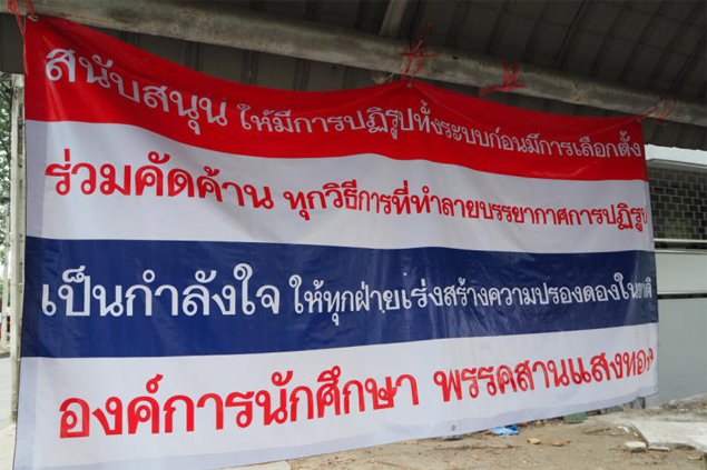 Signs of support: A banner strung up at Ramkhamhaeng University by the San Sang Thong student party announces backing for the military in the wake of the coup.