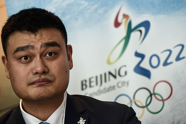 Retired Chinese professional basketball player Yao Ming looks on during a Beijing 2022 Olympics bid committee press briefing in Kuala Lumpur on July 29. China looks set to secure its second Olympics for Beijing on Friday. (AFP photo)