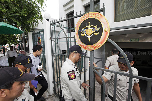 The Judge Advocate General's Department where situated the military court Bangkok is guarded in this file photo taken in June 2014. (Photo by Apichart Jinakul)