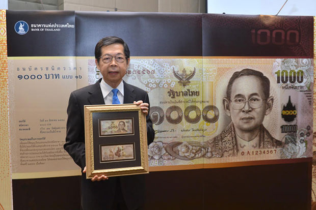 Bank of Thailand governor Prasarn Trairatvorakul presents the new 1,000-baht banknote. (Photo supplied by the Bank of Thailand)