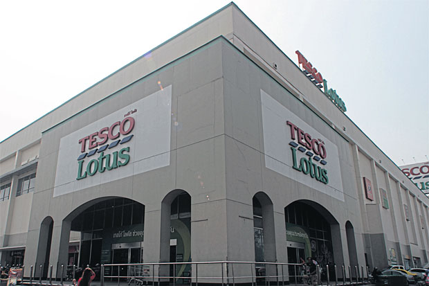 Tesco Lotus says it remains confident in Thailand's growth opportunities and will continue to expand its retail operations here. It has recently opened new hypermarkets and Tesco Express stores nationwide. PAWAT LAOPAISARNTAKSIN