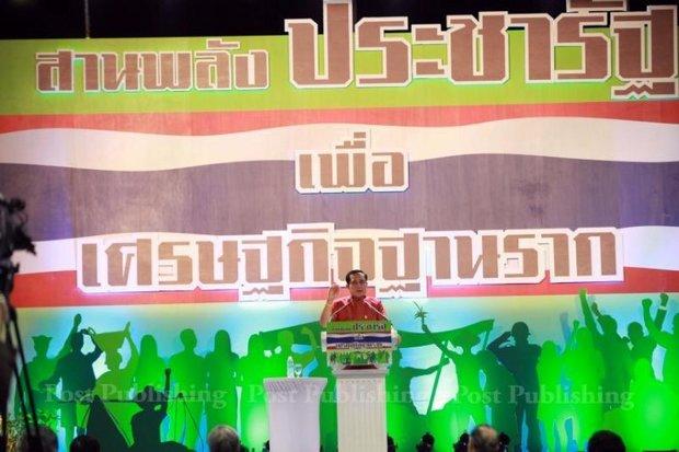 Prime Minister Prayut Chan-o-cha says his