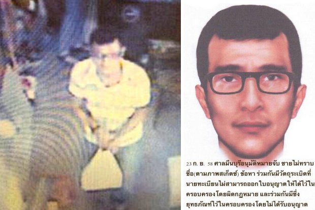 The 25th warrant for Erawan shrine bombing suspects is based on this CCTV from Klong Toey, showing a man buying steel pipe. (Photos courtesy Royal Thai Police)