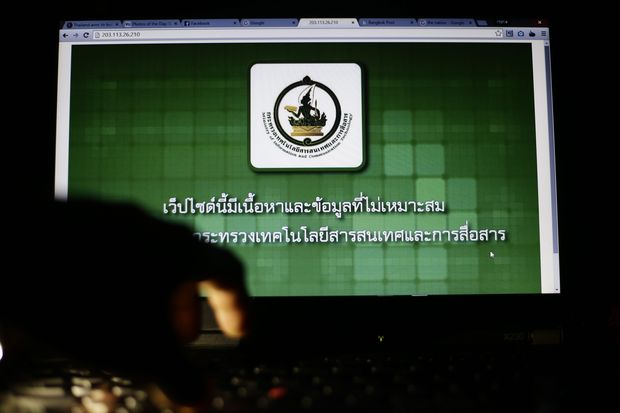 The Thai censorship logo is pictured from a laptop in Bangkok on Friday. (EPA photo)