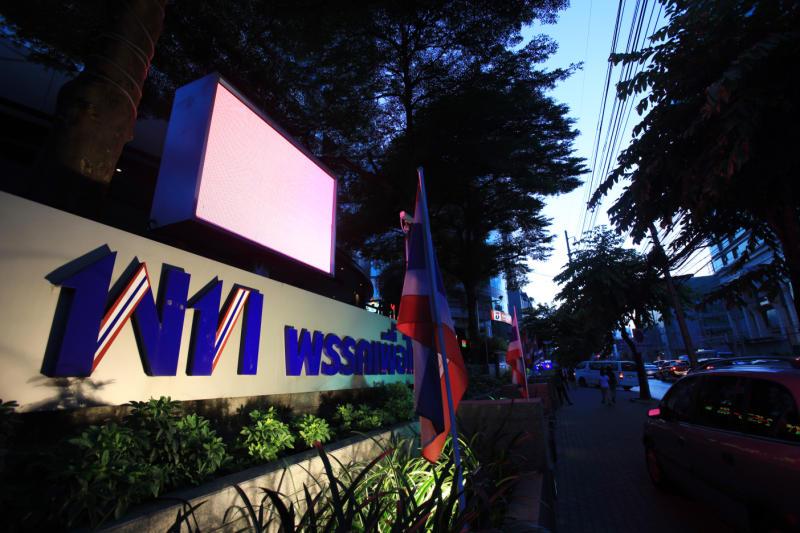 The Pheu Thai Party headquarters on Phetchaburi Road (Photo by Phrakrit Juntawong)