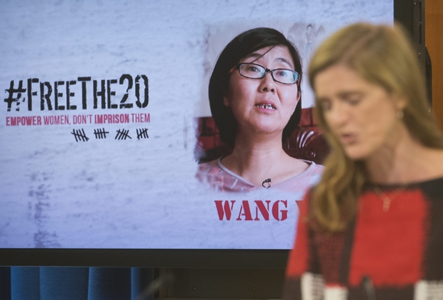 Samantha Power, the US ambassador to the UN, delivers remarks in front of a monitor depicting imprisoned Chinese human rights lawyer Wang Yu, at a briefing last month in Washington. Wang's son is now believed to have been captured in Myanmar. (Reuters Photo)