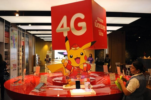 State-owned CAT is threatening to delay next Wednesday's 4G bandwidth auction with lawsuits against the National Broadcasting and Telecommunications Commission. (File photo by Wichan Charoenkiartpakun)