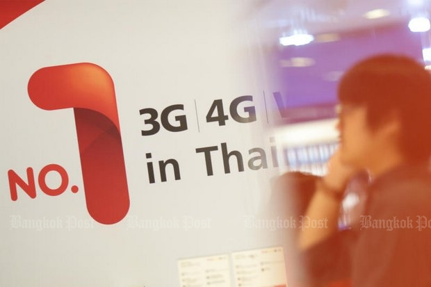 The National Broadcasting and Telecommunications Commission (NBTC) will hold 4G bandwidth auctions on Wednesday and Thursday, but already has given CAT telecom a free licence and spectrum to run a service. (File photo by Patipat Janthong)