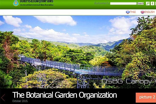 A screen shot from the website of the Botanical Garden Organization shows the country's longest treetop walkway set to open for public at Queen Sirikit Botanical Garden in Chiang Mai next month.