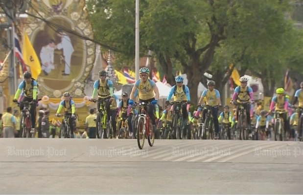 'Bike for Dad' procession began about 3:45PM, led by His Royal Highness Crown Prince Maha Vajiralongkorn. The number of cyclists was so great that many were still crossing the start line two hours later. (Live TV screengrab)