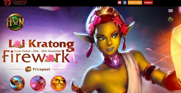 Online games industry: Fun, social and hiring | Bangkok Post: learning