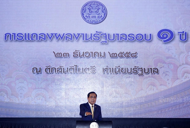 Prime Minister Prayut Chan-o-cha addresses the nation and summarises the military government's annual report in Bangkok, Thailand, Dec 23, 2015. (Photo by Thanarak Khunton)
