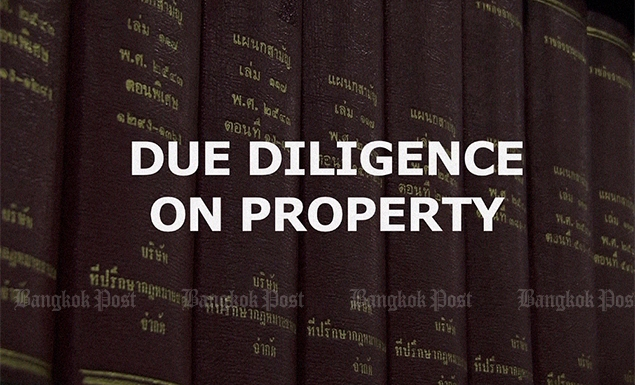 Due diligence on property