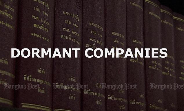 Dormant companies