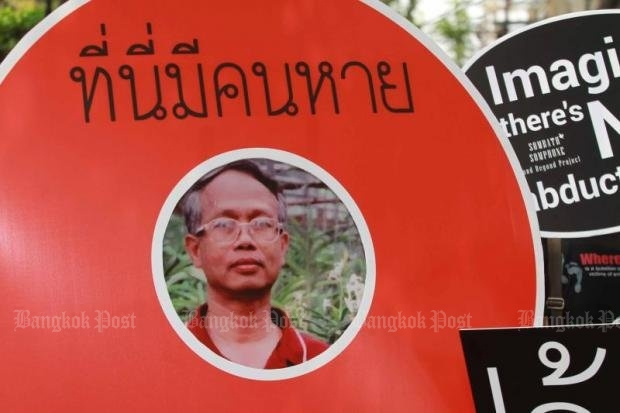 Court protects state rights in Somchai case