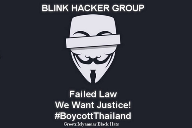 The image posted to Facebook by hackers claiming responsibility Wednesday for taking down 294 Thai justice websites.