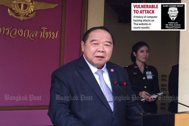 Deputy Prime Minister and Defence Minister Gen Prawit Wongsuwon says recent cyberattacks on government websites have put the country's security at stake. (Post Today photo)