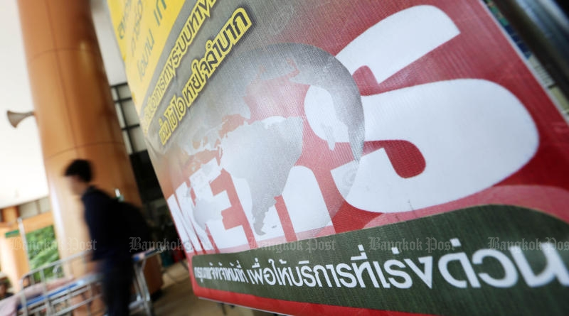 A 71-year-old man from Oman was tested positive for MERS by Thai hospitals. (Photo by Kitja Apichonrojarek)