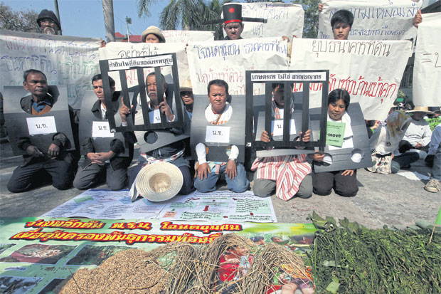 Community leaders and members of the Pmove land reform movement perform a ceremony to pay respects to the Earth Goddess during a protest against plans to dissolve the Land Bank.Pattarachai Preechapanich
