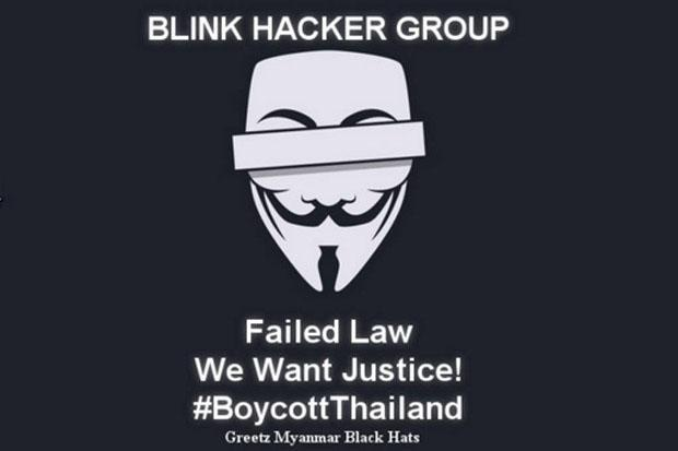 The image was posted previously to Facebook by hackers claiming responsibility for taking down 294 Thai justice websites on Jan 13. The same group said it had attacked 20 Corrections Department sites Thursday.