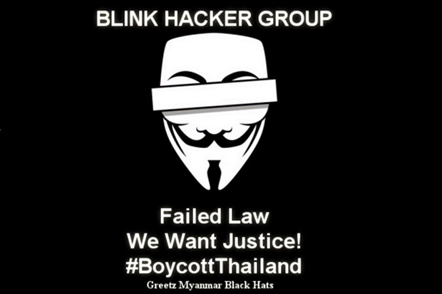 The image posted to Facebook by hackers claiming responsibility for attacking Thai law enforcement websites over the past month.