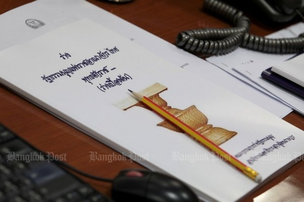 The junta's own National Reform Steering Assembly (NRSA) raps the single-ballot election system, while outside critics question the powerful new Constitution Court.