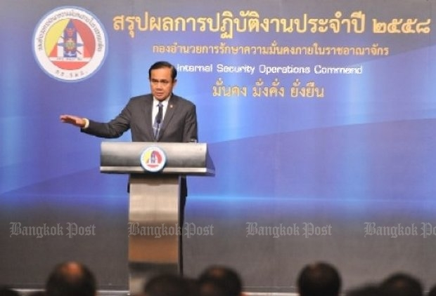 Prime Minister Prayut Chan-o-cha talked up expansion of Isoc responsibilities, including taking over all operations in the deep South. (Post Today photo)