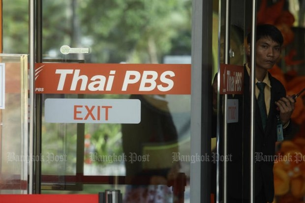 Prime Minister Prayut Chan-o-cha made it clear during a speech Thursday he considers Thai PBS-TV to be one-sided and anti-government in its reporting and analysis. (Photo by Pornprom Satrabhaya)