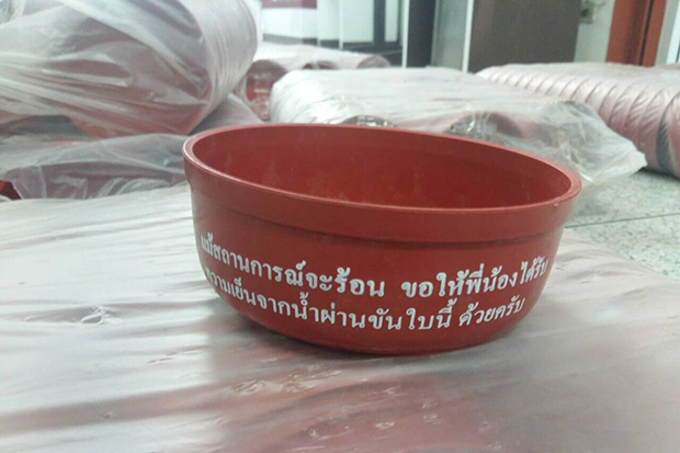 One of the 547 red bowls seized from the home of a former red-shirt member is displayed at the Sikhoraphum police station in Surin on Saturday. (Photo by Nopparat Kingkaew)